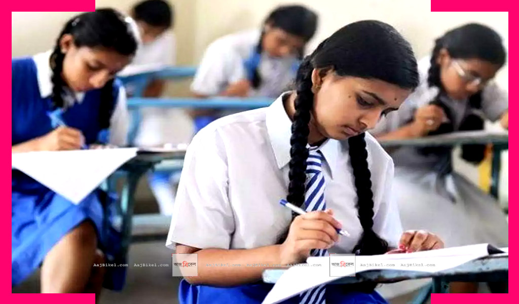cost of review and scrutiny of answer sheets WBCHSE HS Result 2020