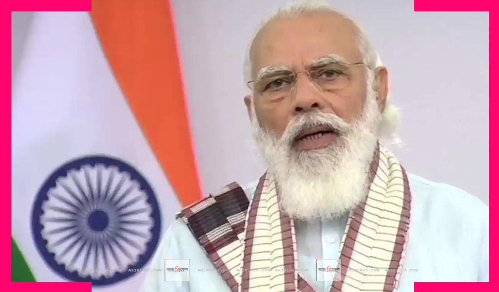 virus is still out there, says PM Modi